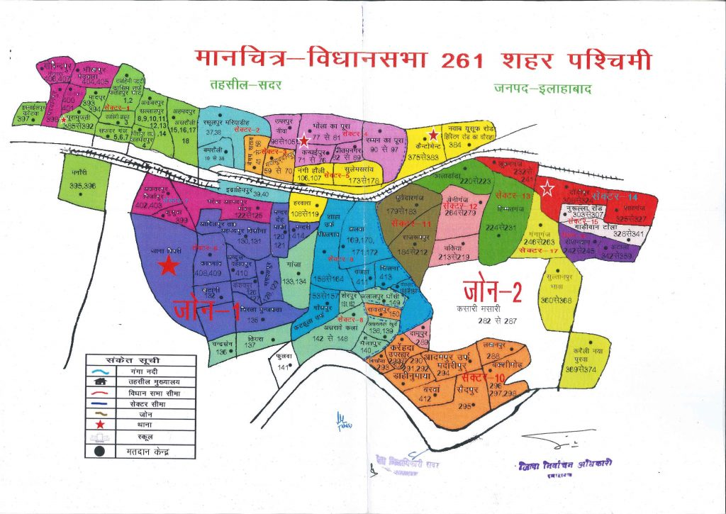 Map of Assembly Constituency 261-Allahabad West