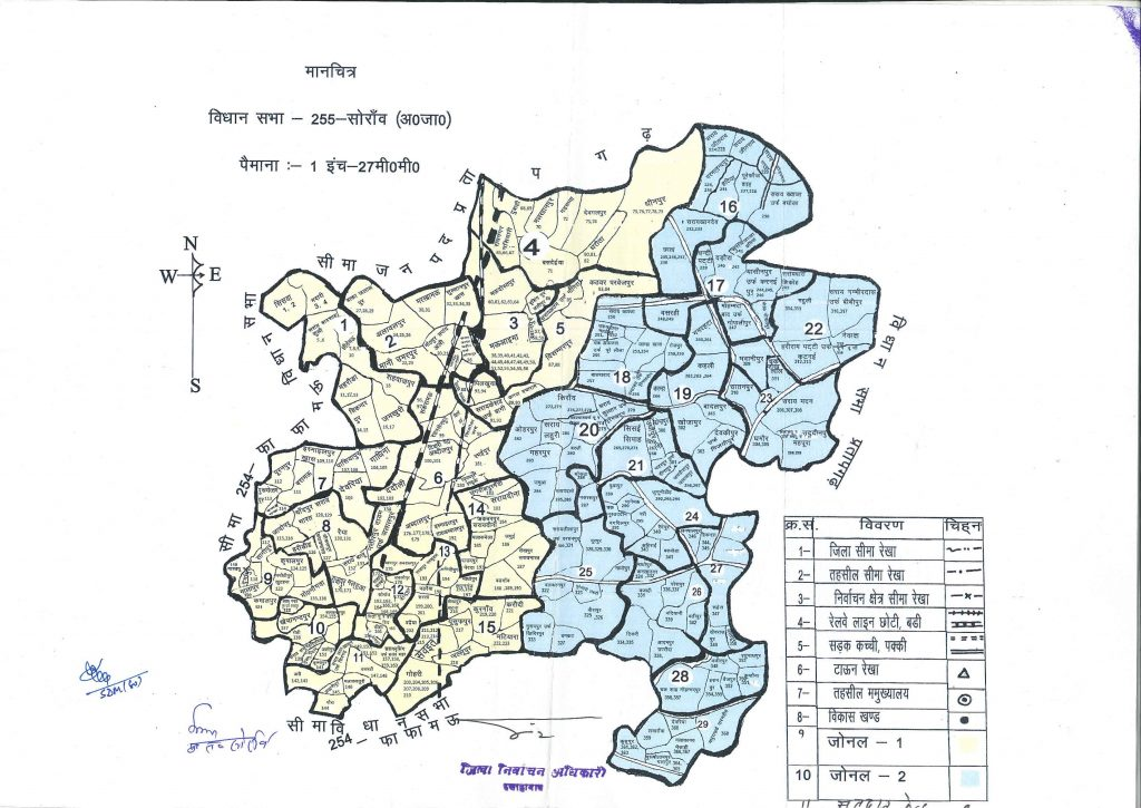 Map of Assembly Constituency 255-Soraon