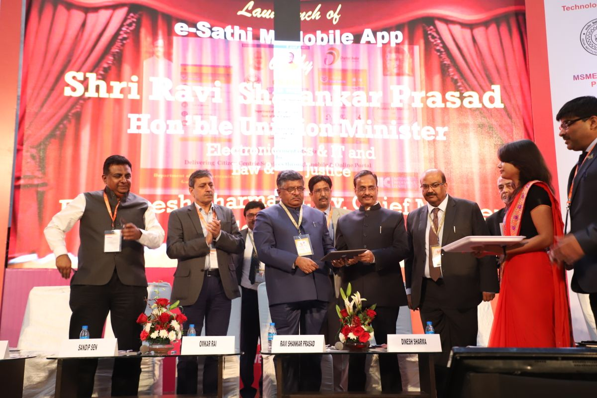 Mobile App e-Sathi Launched At UP Investors Summit