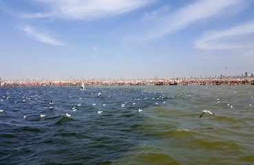 The Sangam - The Confluence