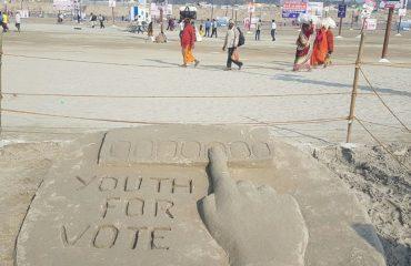 मतदाताओं के जागरूकता हेतु गंगा के तट पर रेत से कलाकृति