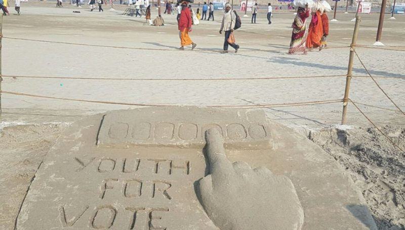 The Sand art at the banks of Ganga for Voters Awareness