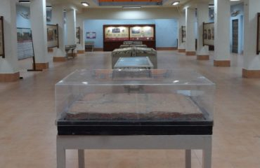 Archaeological Gallery
