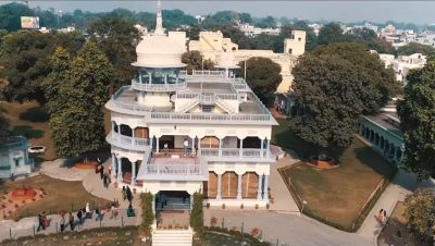 The Aerial View of Anand Bhawan
