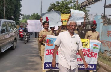 Voters Awareness Rally at Agrasen Inter College