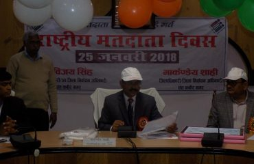 Speech by district magistrate sant kabir nagar on National Voters Day Programme