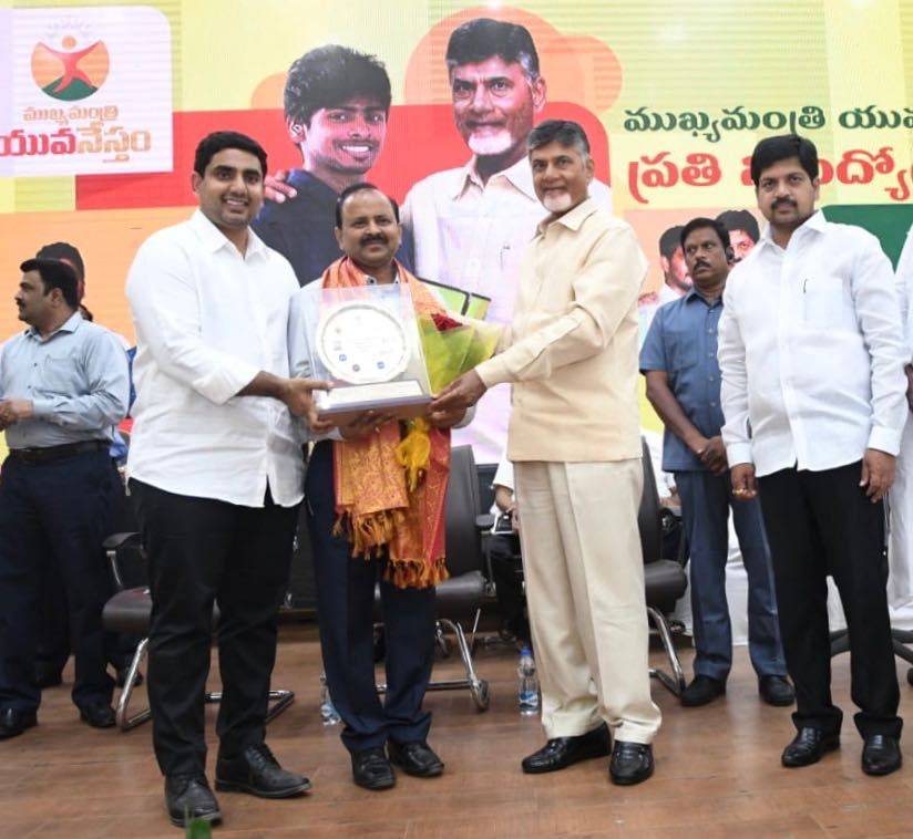 District Collector Awarded National Award from Hon'ble Chief Minister on 14.09.2018