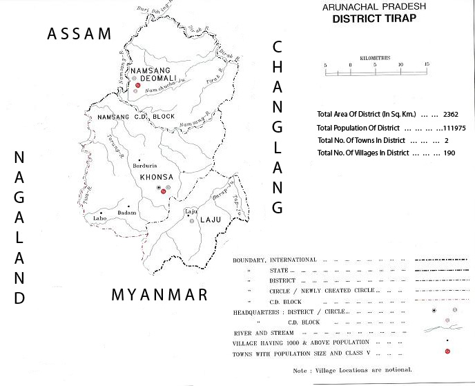 District Map of Tirap