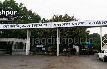 BHEL Jagdishpur Amethi