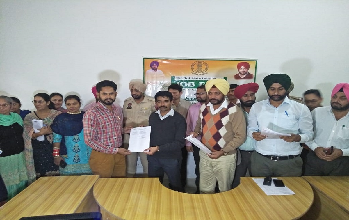JOB FAIR UNDER GHAR GHAR ROZGAR YOJANA