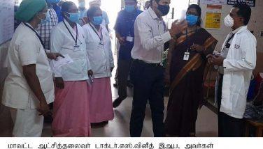தாராபுரம் அரசு மருத்துவமனை ஆய்வு-07-09-2021