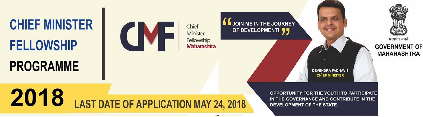 CM Fellowship Program
