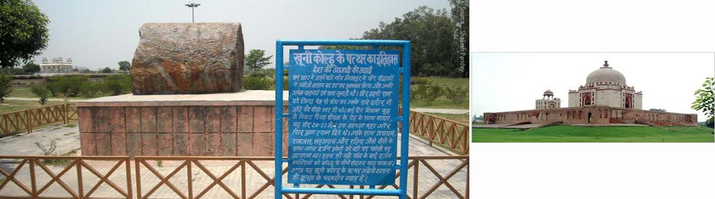 Devi Lal Park and Makbra