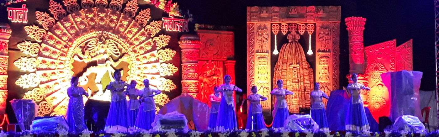 Shastriya Nritya Performance in Pali Mahotsav 2018