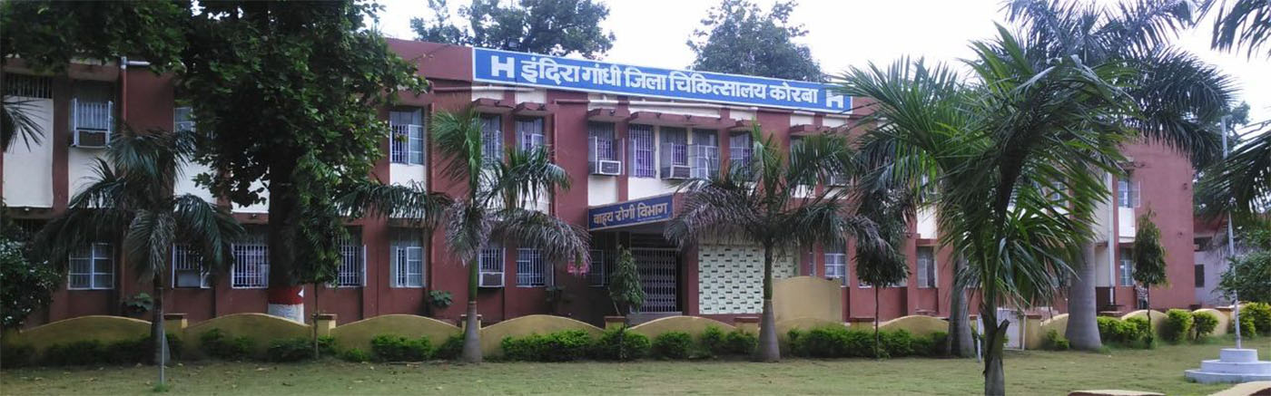 District Hospital (100 Bed)