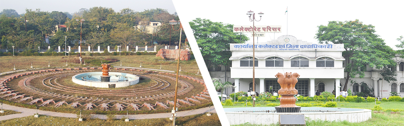 District Administration Korba | Power hub of Chhattisgarh