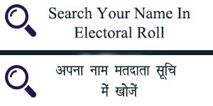 Name Search in Elector roll