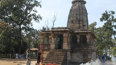 Temple Front View