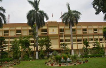 Collectorate Khagaria