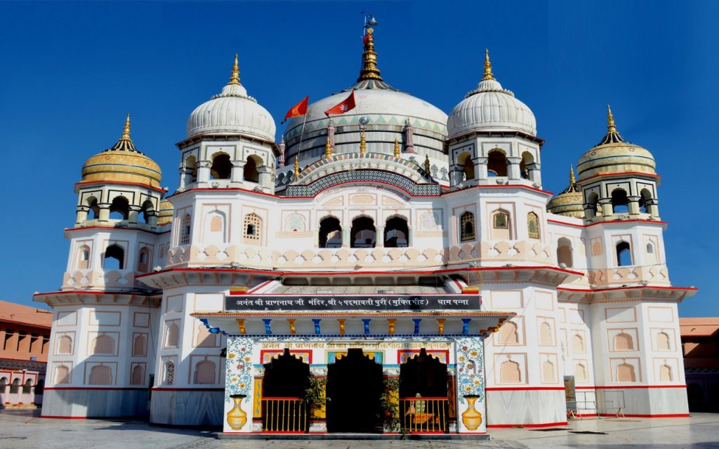 Prannath Ji Temple | District Panna, Government of Madhya ...