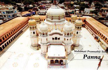 prannath temple