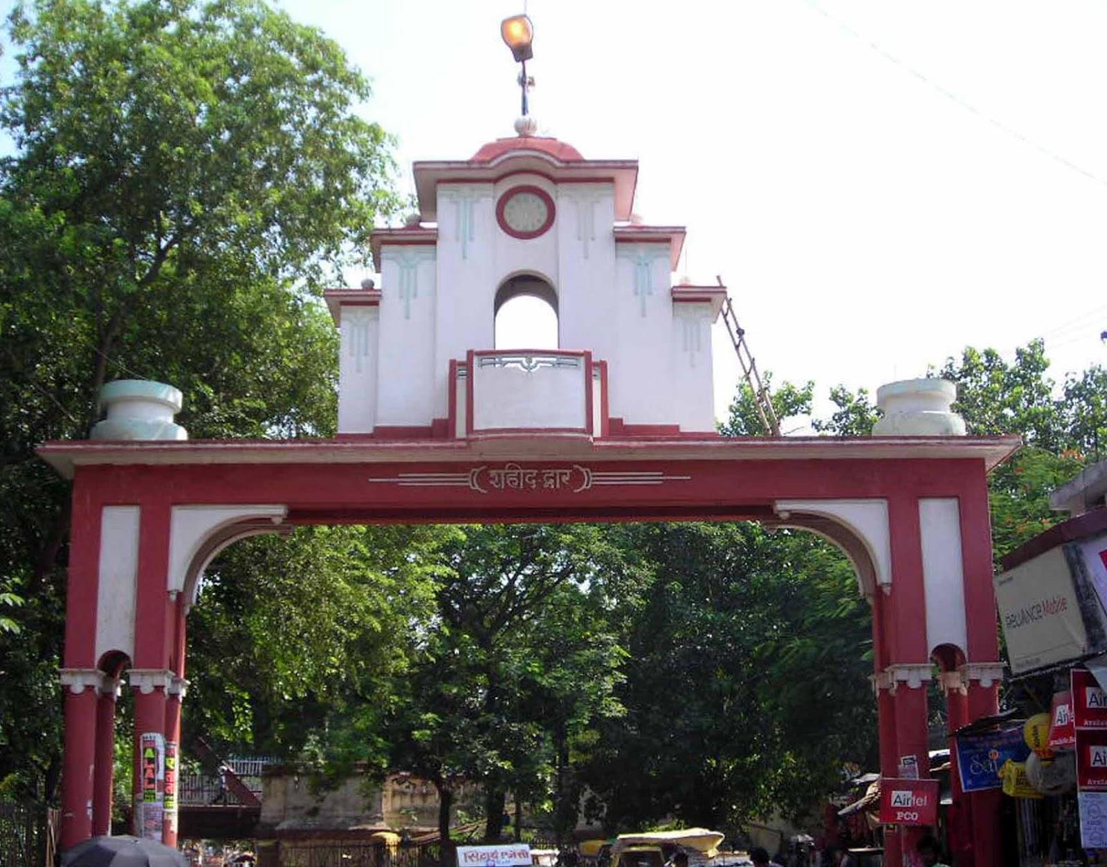 Saheed DwarLakhisarai