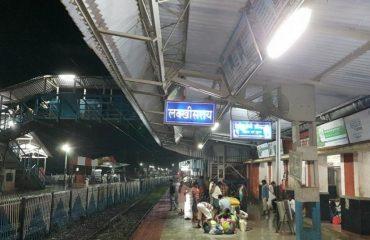 Lakhisarai Railway