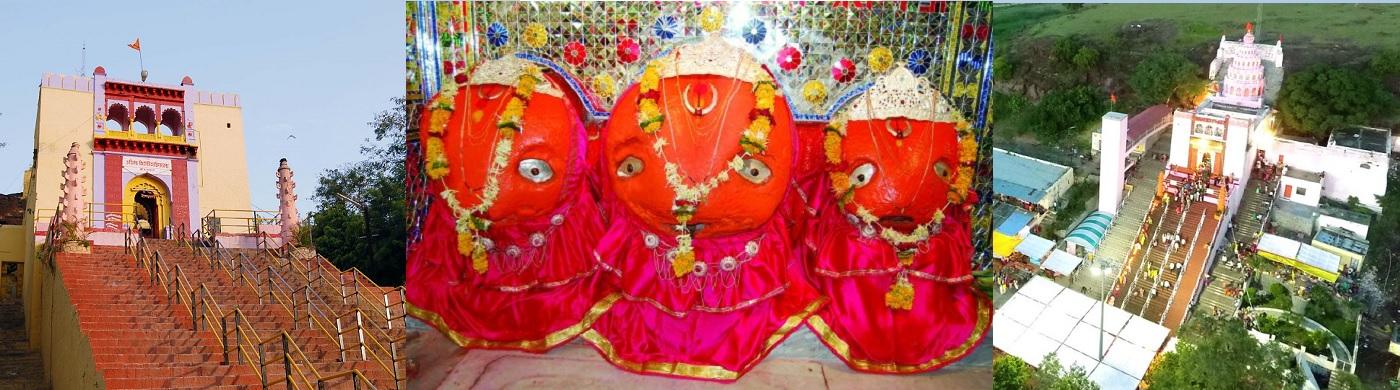 Shree Matsyodari Devi, Ambad