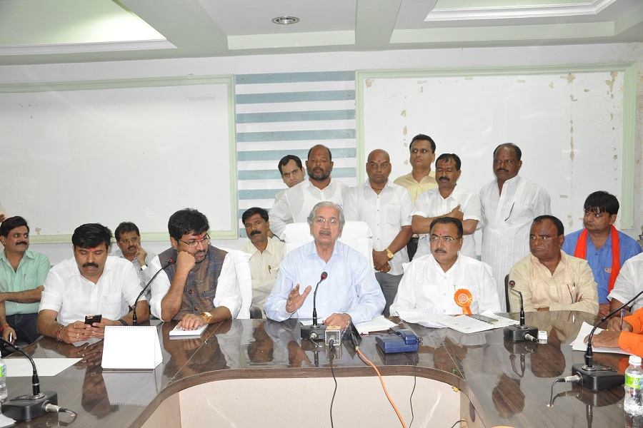 Industrial Minister Review Meeting