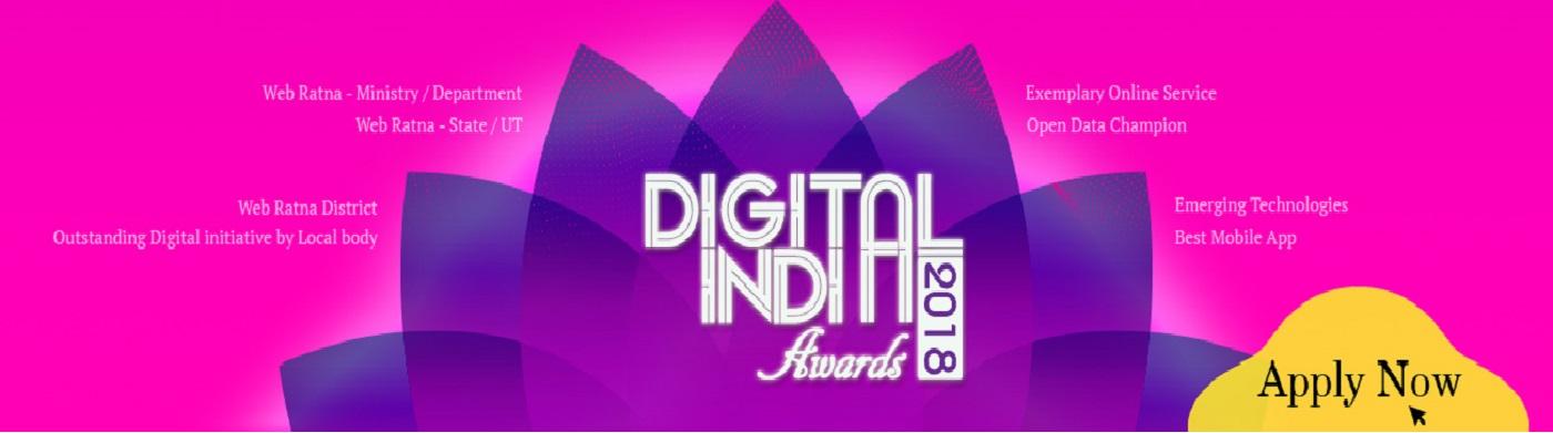 डिजीटल इंडिया अवार्ड्स