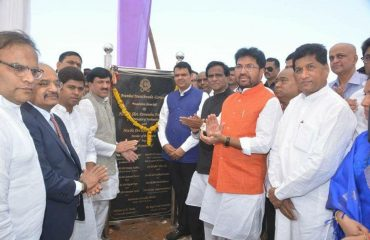 Inauguration of Sub Center of Institute of Chemical Technology