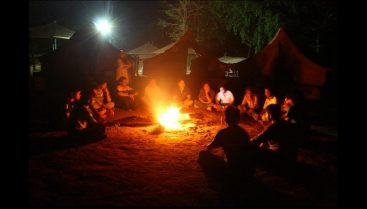 Photo of Campfire at Mahal Campsite