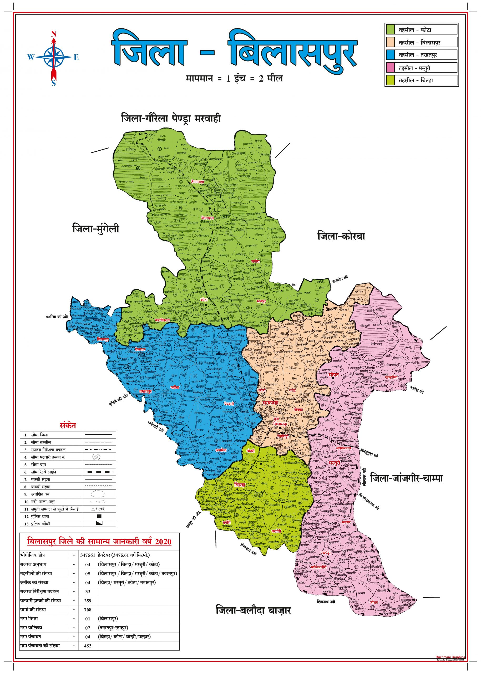 Map of Bilaspur