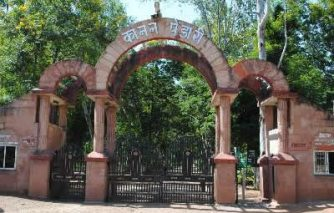Kanan Pendari Zoo Main Gate