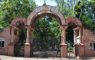 कानन पेंडारी जू मुख्य द्वार