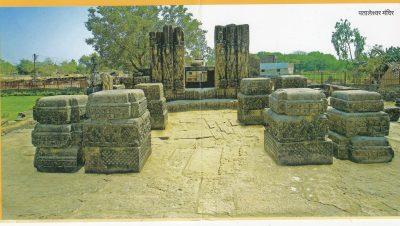 Pataleshwar Temple Malhar