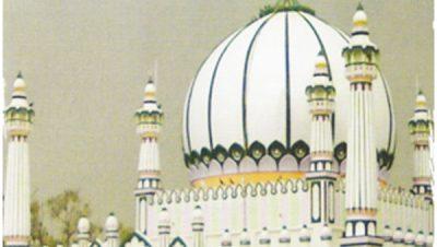 Dargah Bilaspur