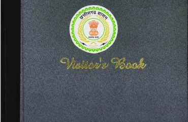 Chhattisgarh Bhavan Visitors Book.