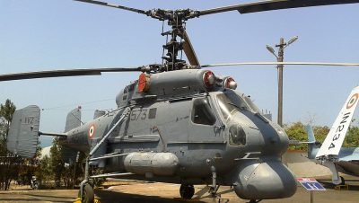 The Kamov Ka-25 Helicopter