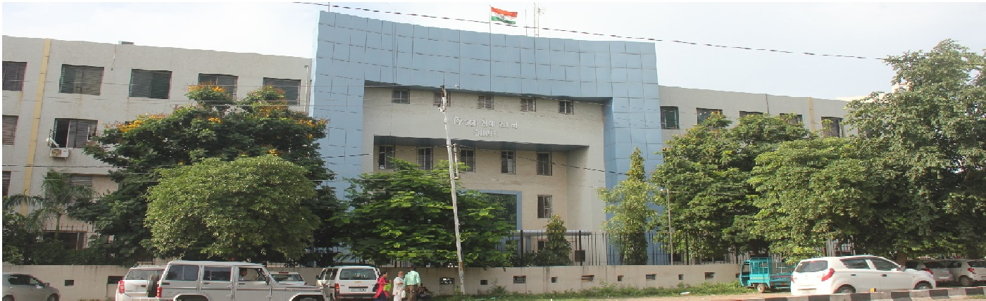 Anand Collectorate