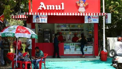 Amul Dairy - Parlor
