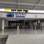 Photo of Dimapur Airport Arrival Terminal