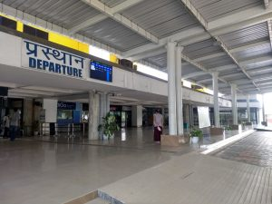 Photo of Dimapur Airport Departure Terminal