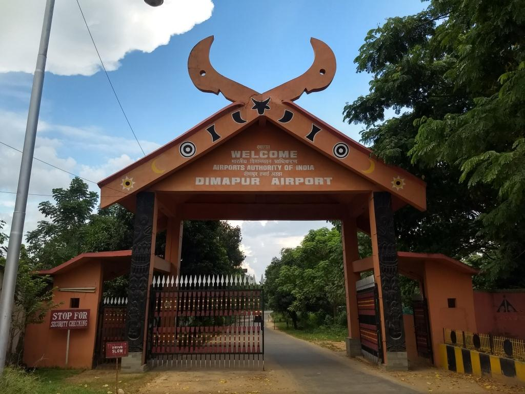 Photo of Dimapur Airport Main Gate