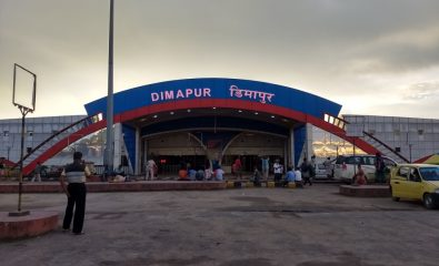 Photo Dimapur Railway Station Entrance