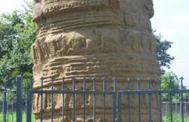 engravings on a stone pillar