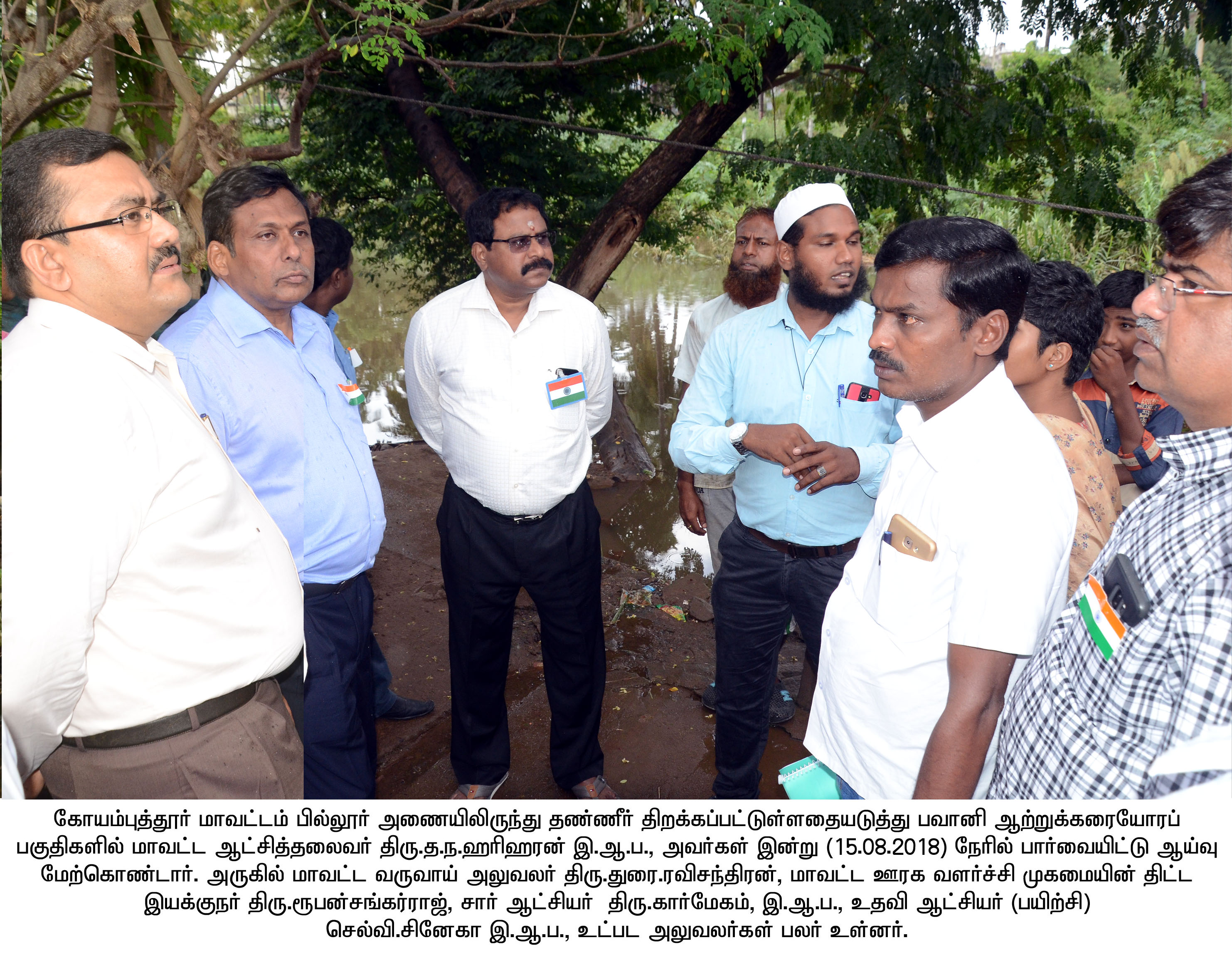 Inspection of Bhavani river flood warning area by the District Collector