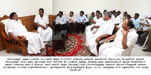 Hon'ble Chief Minister of Tamil Nadu conducted review meeting