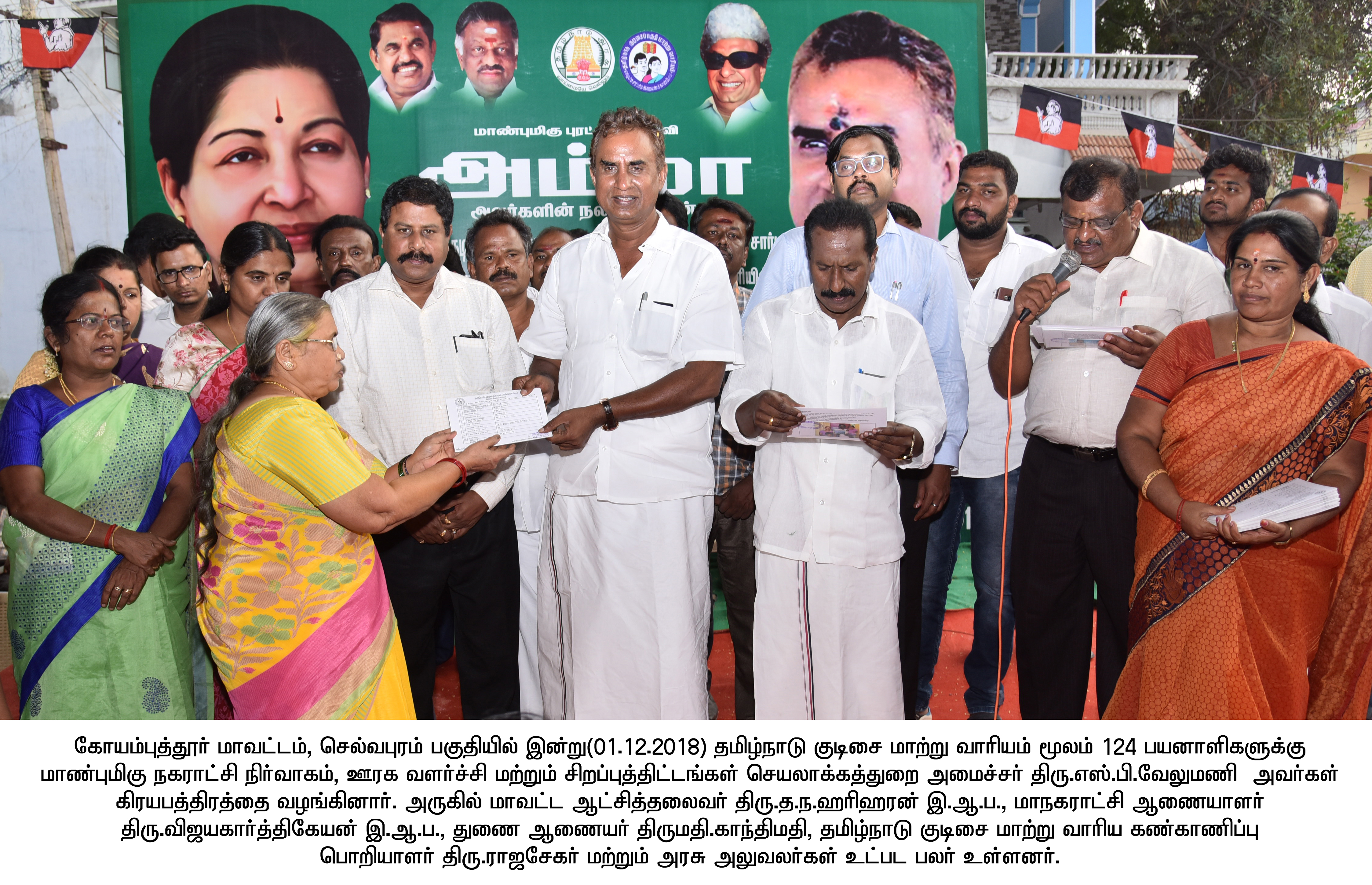 Distribution of new house documents to the beneficiaries