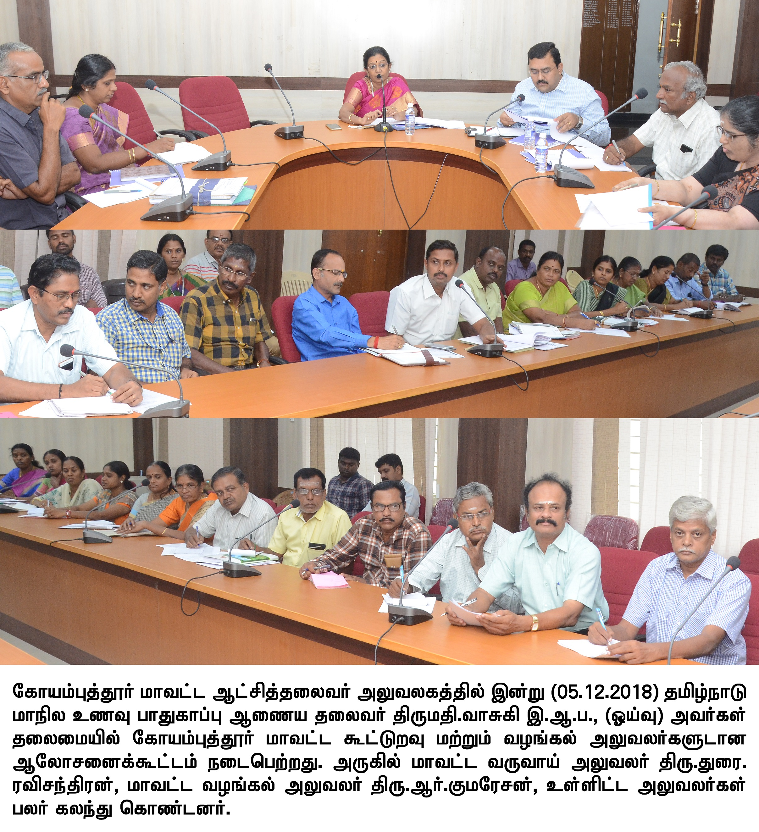 Food Safety Commissioner Tamil Nadu conducted review meeting